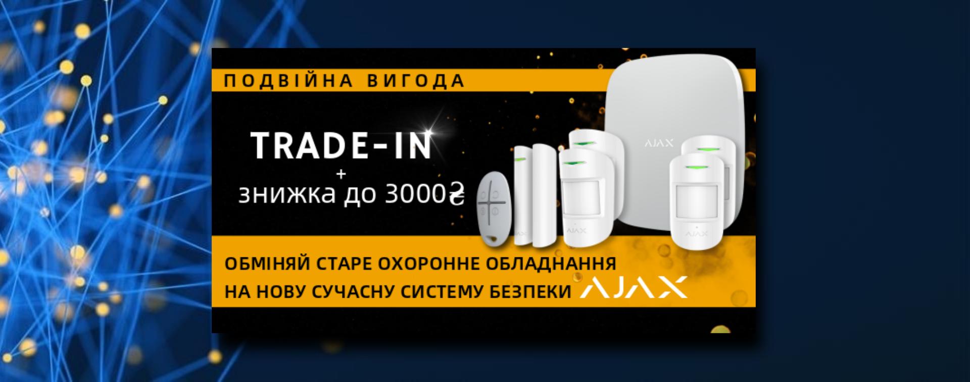 TI_gl_ukr