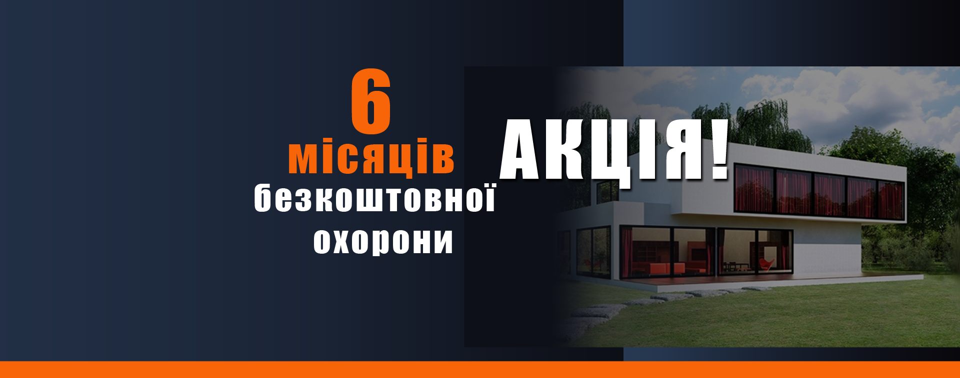 a-home-ukr