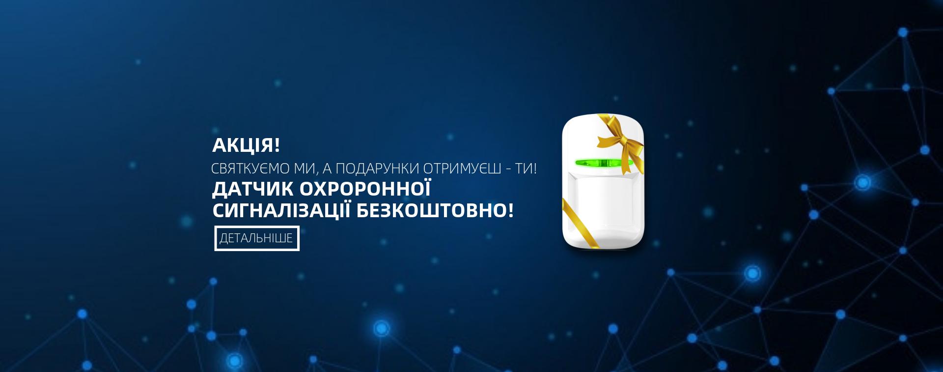 dat_gl_ukr