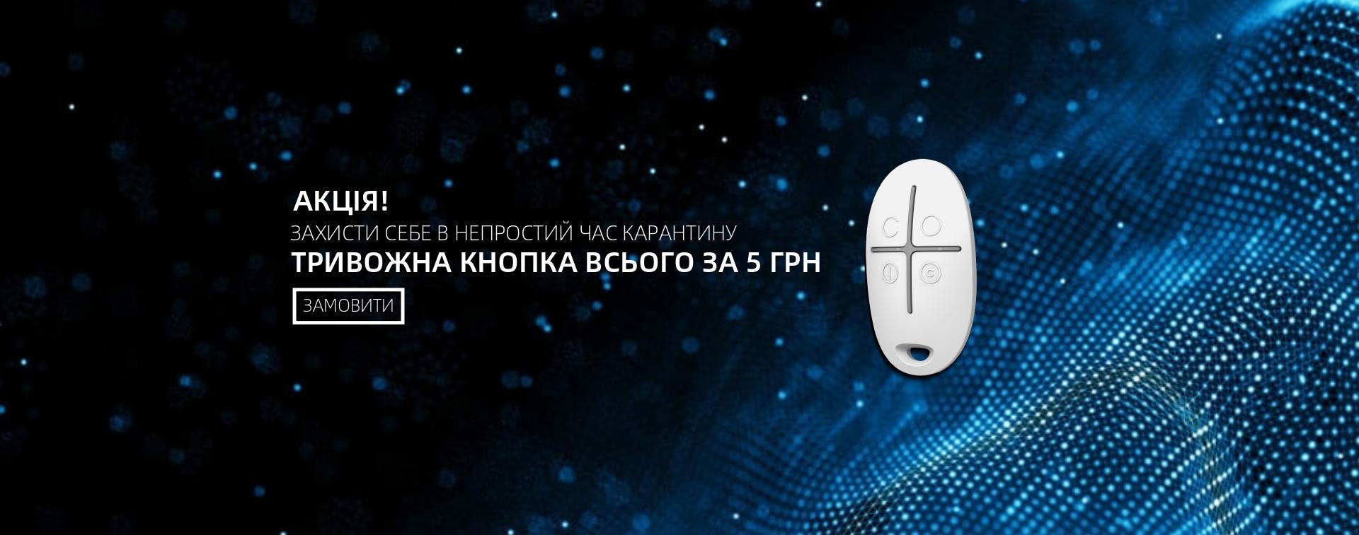 gl_tk_ukr