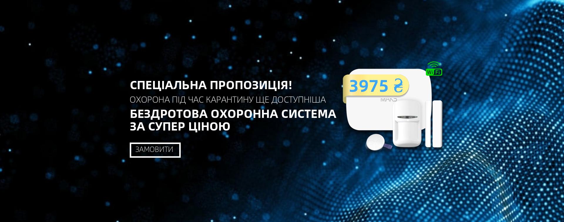 maks_gl_ukr