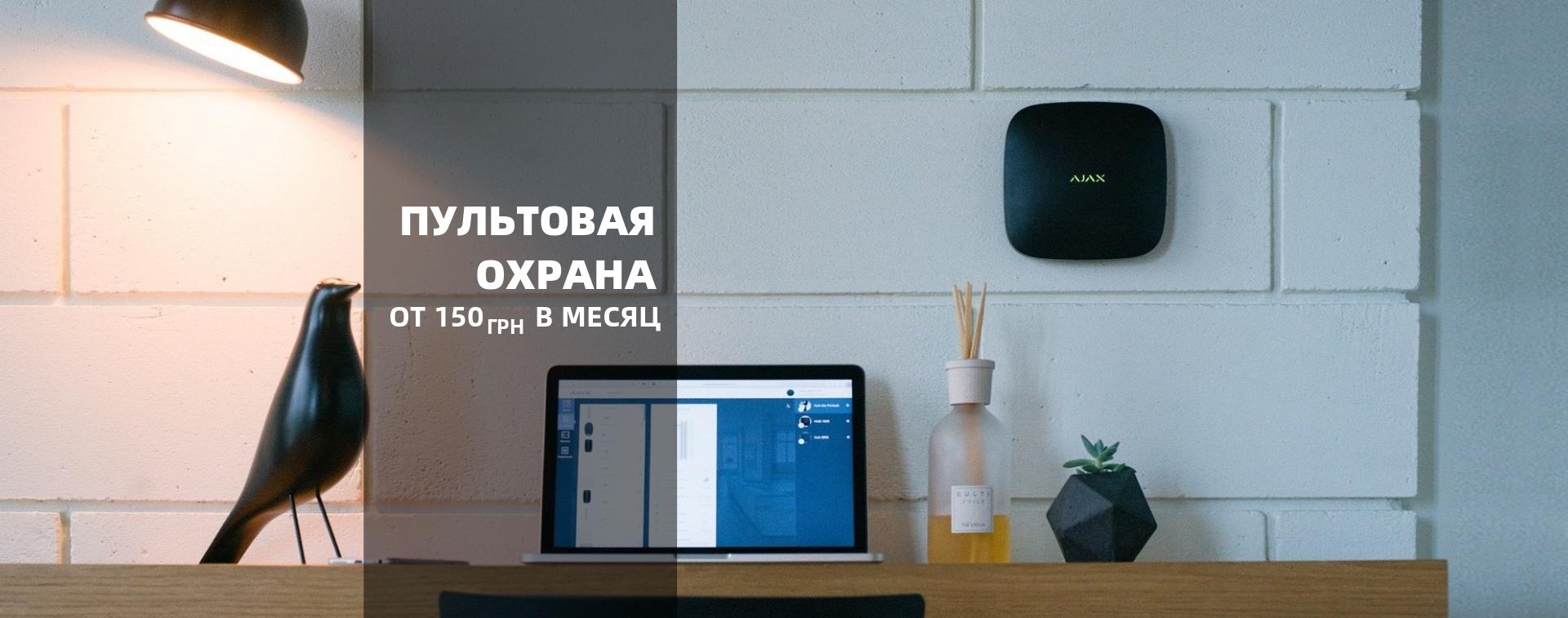 po_gl_russ